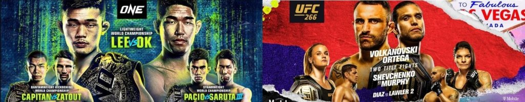 Bet on MMA Fights | Bet on UFC 266 | Bet on ONE Championships | Best MMA Betting Sites