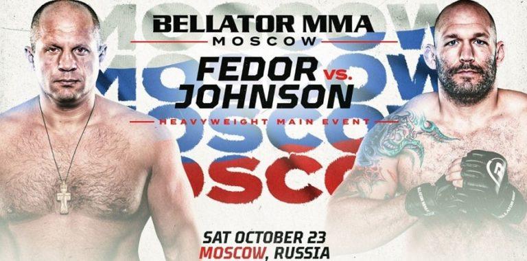 Bet on Bellator Moscow Fedor Emmilienenko Vs Tim Johnson | Best Bellator Betting Sites