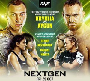 Bet on ONE FC NEXTGEN Fights | Bet on MMA | Bet on Kickboxing